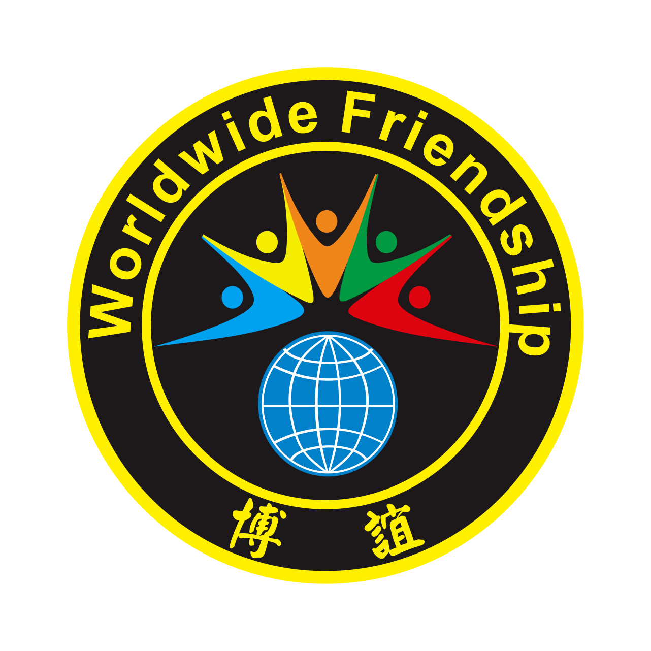 World Wide Friendship